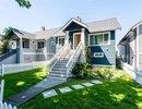R2372522 - 475 E 19TH AVENUE, Vancouver, BC, CANADA