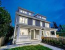 R2387531 - 1265 E 20th Avenue, Vancouver, BC, CANADA
