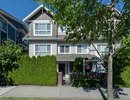 R2392829 - 3 - 7531 St. Albans Road, Richmond, BC, CANADA
