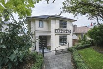 3798 Puget DriveVancouver