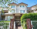 R2402137 - 113 - 5355 Boundary Road, Vancouver, BC, CANADA