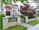 R2375163 - 440 W 23rd Avenue, Vancouver, BC, CANADA