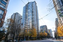 PH2404 - 1010 Richards StreetVancouver