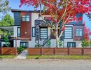 R2425835 - 9078 139 Street, Surrey, BC, CANADA