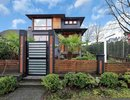 R2436960 - 4896 Dumfries Street, Vancouver, BC, CANADA