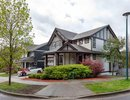 R2452683 - 1410 Dayton Street, Coquitlam, BC, CANADA