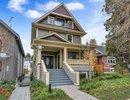 R2517748 - 1110 W 15th Avenue, Vancouver, BC, CANADA