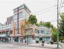 R2481708 - 325 2288 W BROADWAY, Vancouver, BC, CANADA