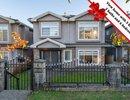 R2503590 - 1228 E 61st Avenue, Vancouver, BC, CANADA