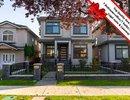 R2506725 - 420 E 56th Avenue, Vancouver, BC, CANADA