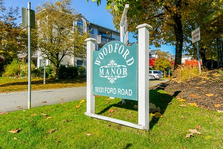 Video Tour for a 1 Bedroom Apartment in Pitt Meadows