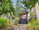 R2514540 - 4620 W 7th Avenue, Vancouver, BC, CANADA