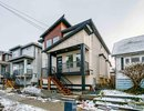 R2528329 - 13780 112 Avenue, Surrey, BC, CANADA
