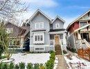 R2542205 - 916 W 17TH AVENUE, Vancouver, BC, CANADA