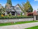 R2594914 - 6436 Wiltshire Street, Vancouver, BC, CANADA