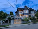R2590362 - 515 St. Andrews Avenue, North Vancouver, BC, CANADA