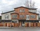 R2593707 - 2989 COMO LAKE AVENUE, Coquitlam, BC, CANADA