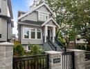 R2613242 - 4898 Dunbar Street, Vancouver, BC, CANADA