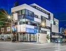 R2616682 - 301 1510 W 6TH AVENUE, Vancouver, BC, CANADA