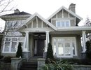 V869226 - 2838 W 36th Ave, Vancouver, BC, CANADA