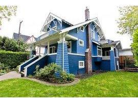 V887471 - 1923 Waterloo Street, Vancouver, BC - House