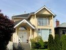 V705415 - 1663 W 68TH AV, Vancouver, BC, CANADA