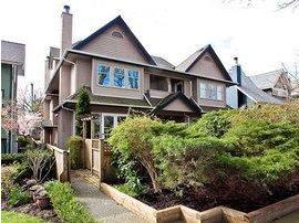 V941945 - 1852 W 11th Ave, Vancouver, BC - Fourplex