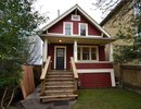 V940109 - 442 E 15TH AV, Vancouver, British Columbia, CANADA