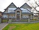 V991987 - 8631 Bairdmore Crescent, Richmond, British Columbia, CANADA