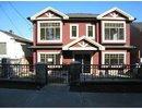 V742982 - 4908 Chatham Street, Vancouver, BC, CANADA