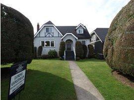 V762893 - 2486 W 15TH AV, Vancouver, BC - House