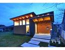 V1047614 - 1140 PALMERSTON AV, West Vancouver, British Columbia, CANADA
