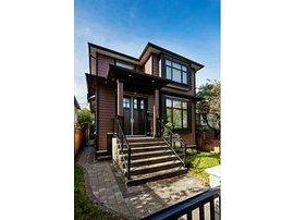 V1092758 - 4635 Inverness Street, Vancouver, BC - House