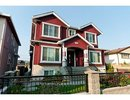 V1086238 - 1435 E 30th Ave, Vancouver, British Columbia, CANADA