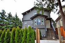 2315 Mclean DriveVancouver