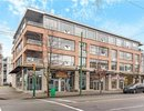 V1099019 - # 205 2630 ARBUTUS ST, Vancouver, British Columbia, CANADA