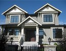 V1088689 - 1225 W 49th Ave, Vancouver, British Columbia, CANADA