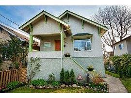 V1110944 - 4482 John Street, Vancouver, BC - House
