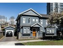 V1116505 - 2293 Mannering Ave, Vancouver, British Columbia, CANADA