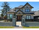 V1131887 - 7699 Ludgate Road, Richmond, BC, CANADA