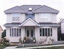 R2027159 - 7629 Jasper Crescent, Vancouver, BC, CANADA