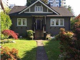 R2032034 - 4684 W 9th Avenue, Vancouver, BC - House