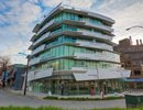 R2056432 - 601 - 2211 Cambie Street, Vancouver, BC, CANADA