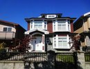 R2056460 - 3387 William Street, Vancouver, BC, CANADA