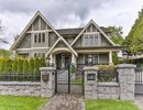 R2056568 - 1461 Connaught Drive, Vancouver, BC, CANADA