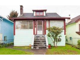 R2057643 - 4519 Culloden Street, Vancouver, BC - House